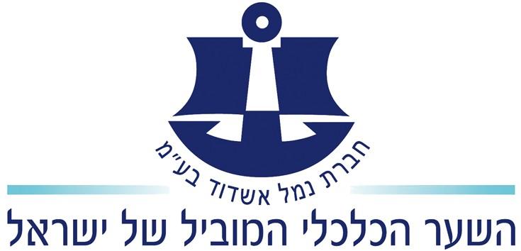 חברת נמל אשדוד בעמ